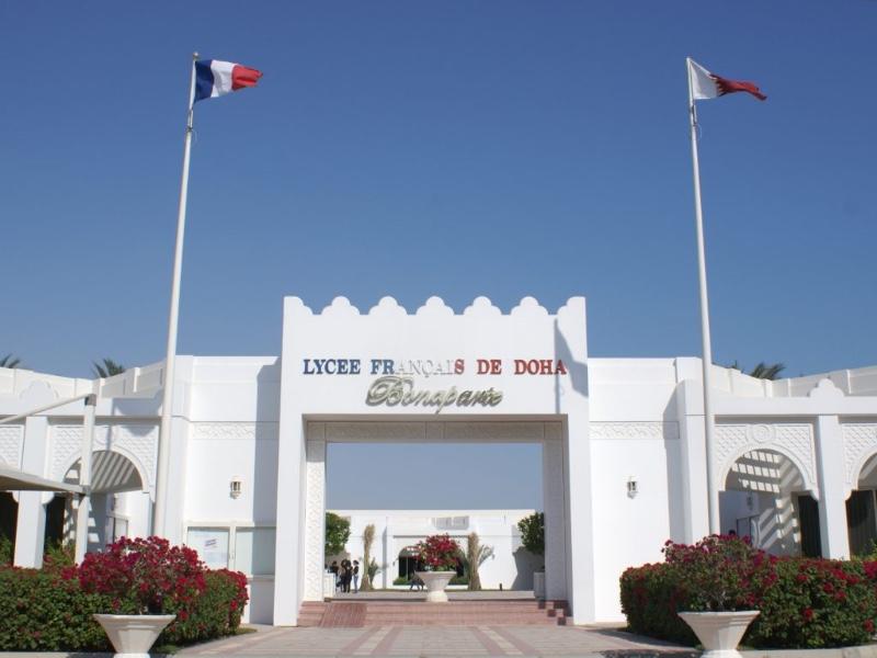 Lycee Bonaparte De Doha