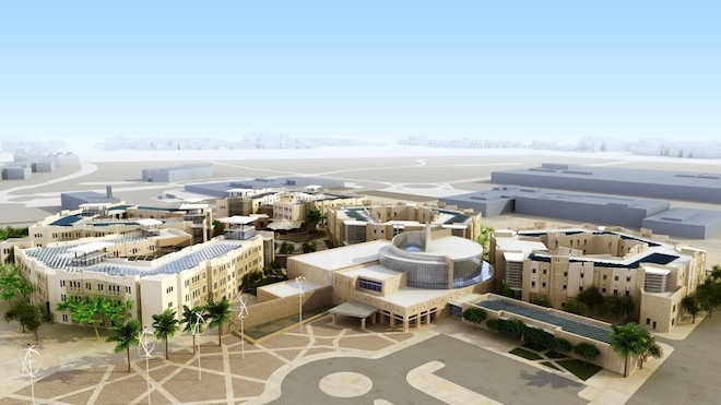 Qatar Foundation – Student Housing