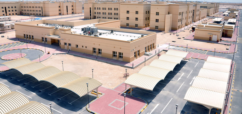 Al Wajba Guard Residence