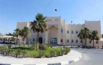 MOI Telecom Complex at Al Rayyan
