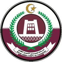Qatar Armed Forces Qatar Emiri Corps of Engineers