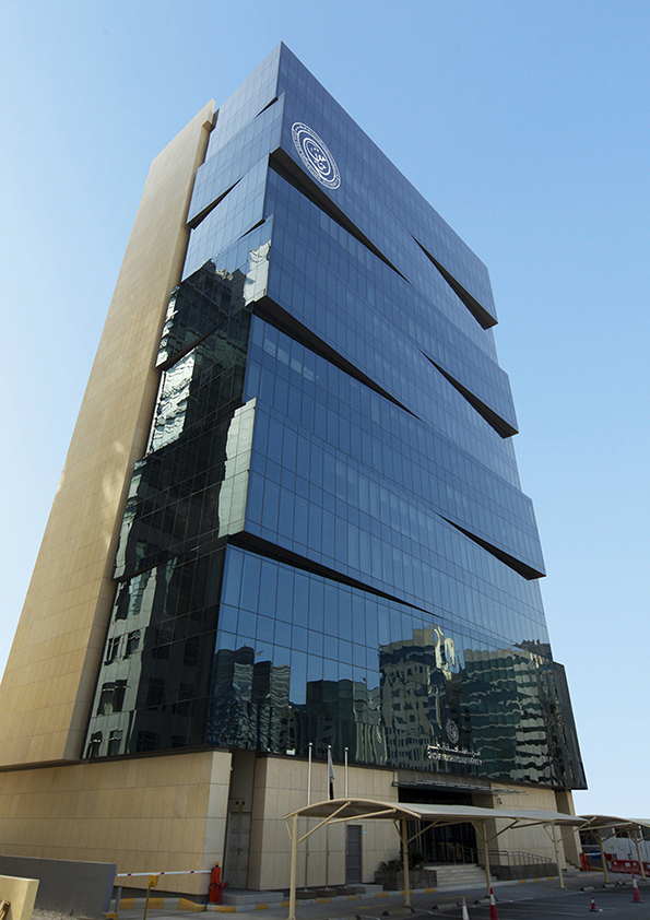 Qatar Museums Authority Tower