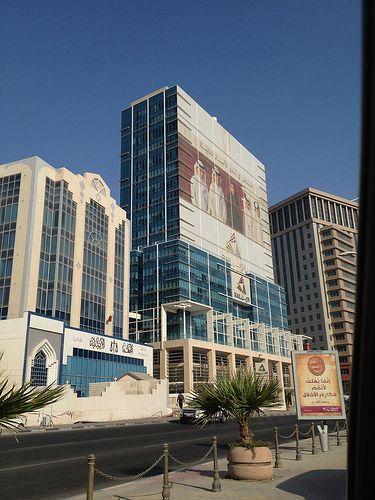 Qatar Rail Tower