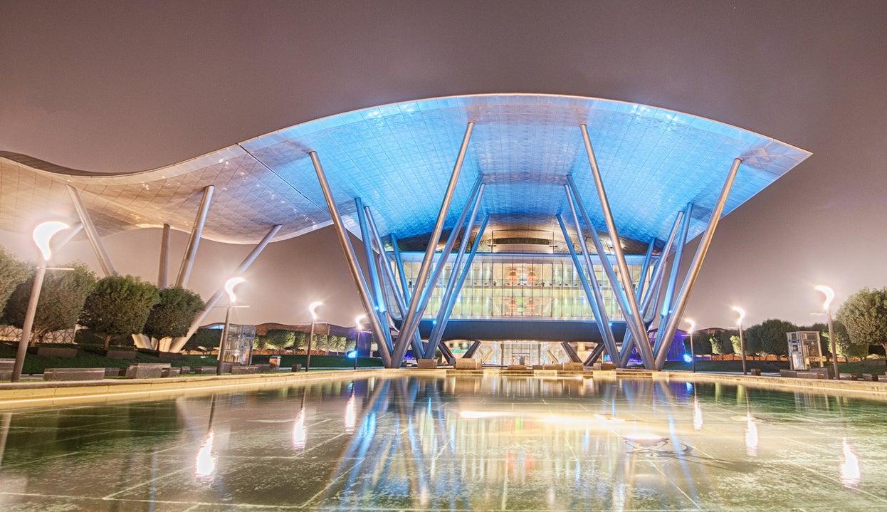 Qatar Science & Technology Park